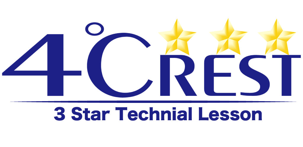 3 Star Technical Lesson