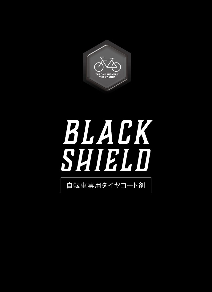 BLACK SHIELD_logo